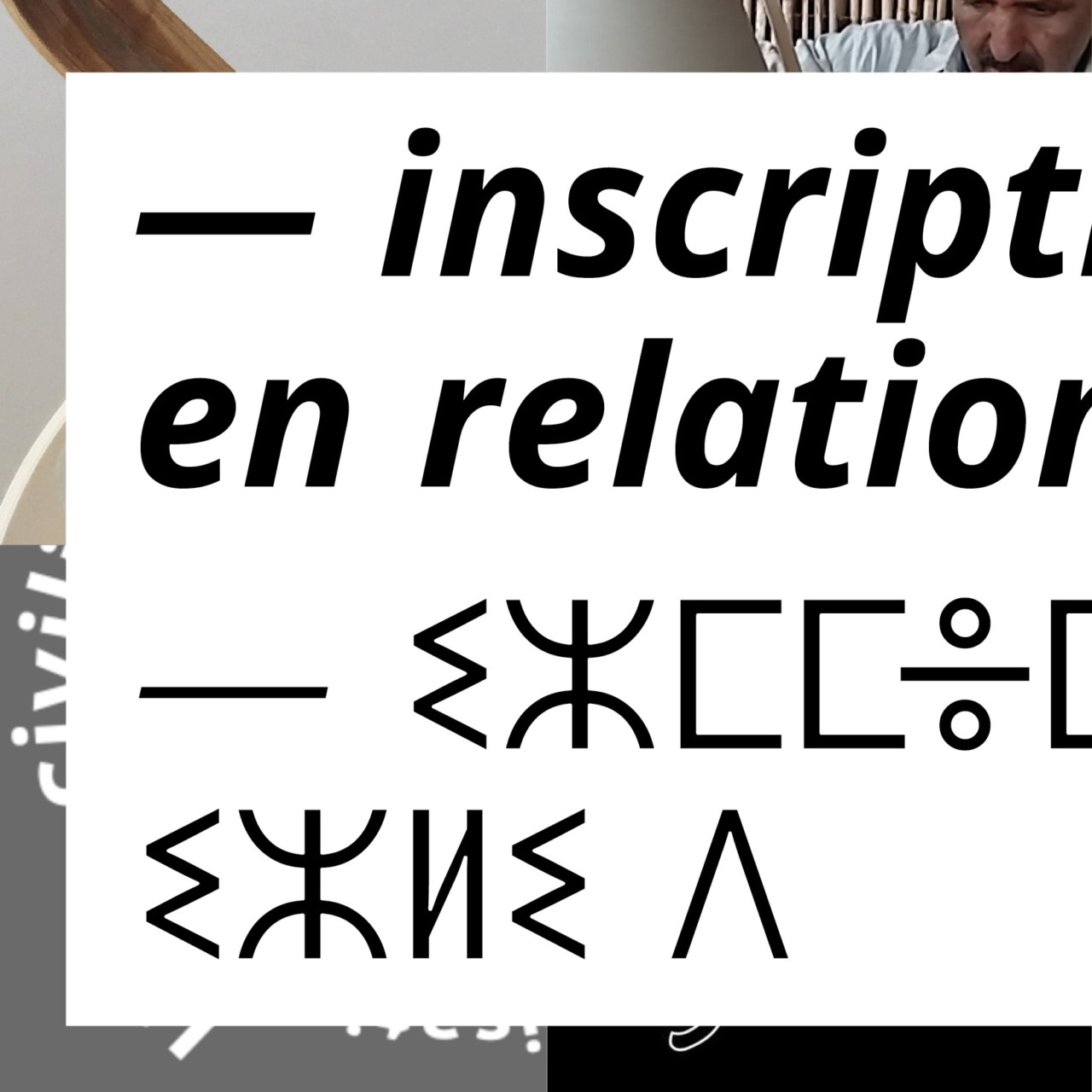— inscriptions  en relation Programme
